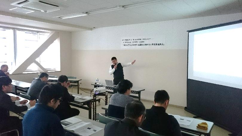 ◆ 関西大学ソシオネットワーク戦略研究機構と山形県西川町が連携協定を締結 ◆ ~経済行動実験などのフィールド調査をもとに町の政策形成に寄与~