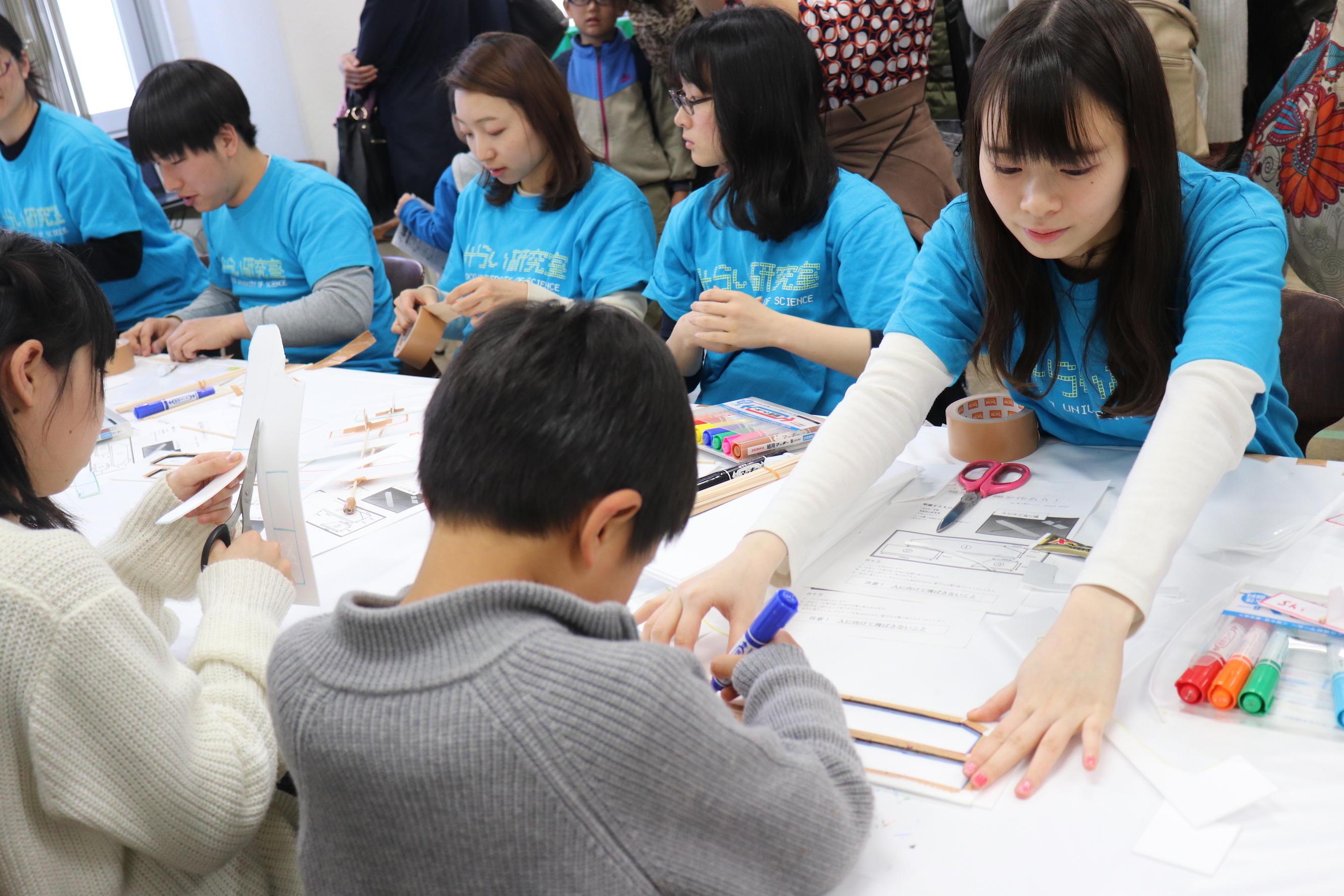 科学体験教室「ミライの小箱」を開催(3/24・開催報告)