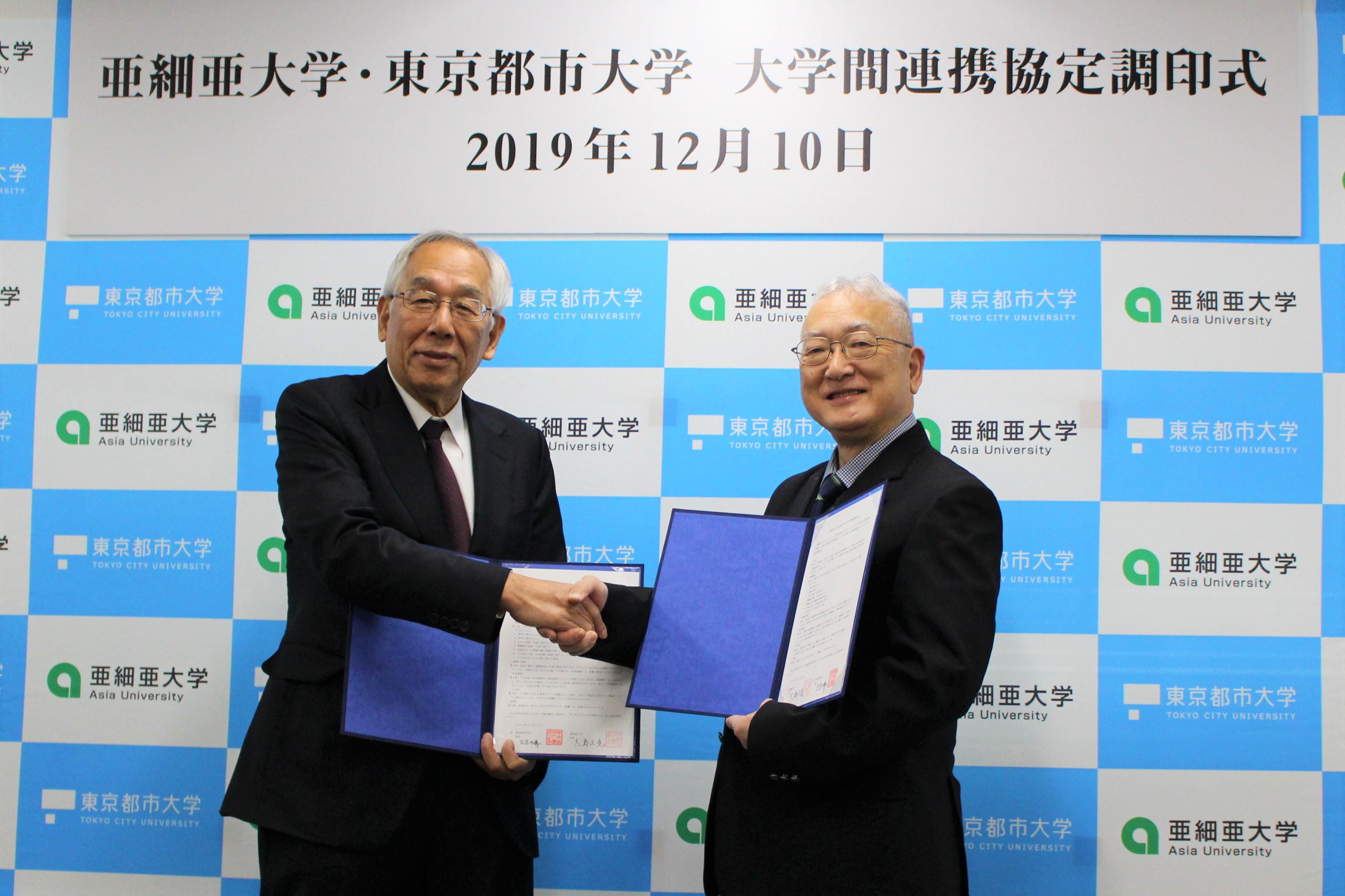 亜細亜大学と東京都市大学が連携協定を締結 -- 教育や研究、社会貢献活動などで協力