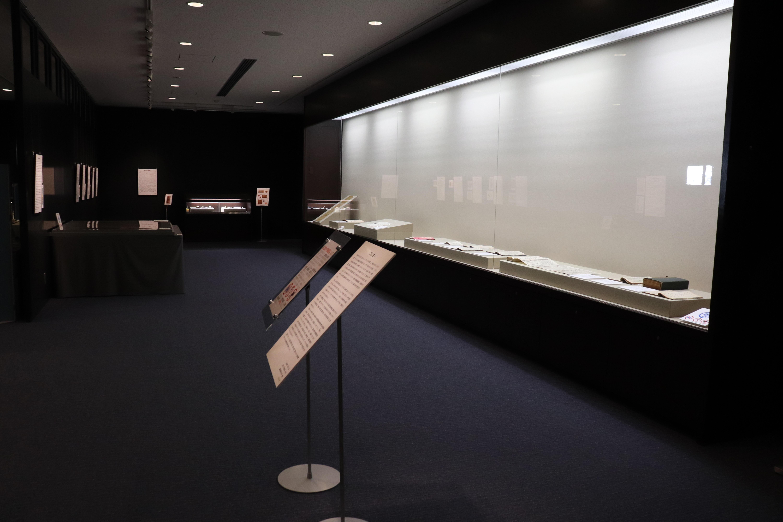 【京都産業大学】特別展「東アジア恠異学会20周年記念展示 吉兆と魔除け -- 怪異学の視点から -- 」を京都産業大学ギャラリーで開催中