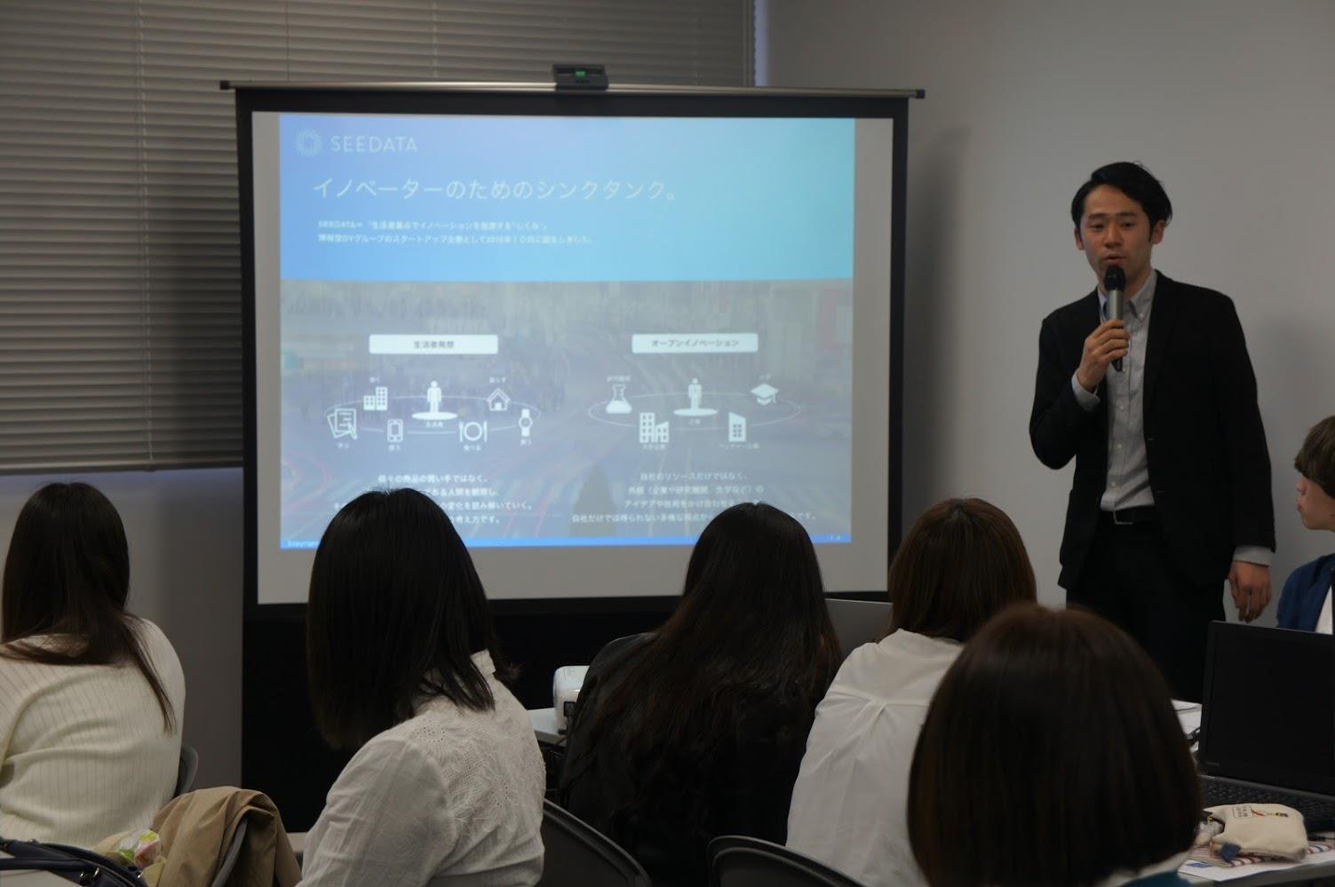 明星大学経営学部伊藤ゼミが博報堂グループのSEEDATAと「未来価値創造ワークショップ」を開催 -- 事業創造力を身に付ける体験教育「Meisei Entrepreneurship Program」の一環