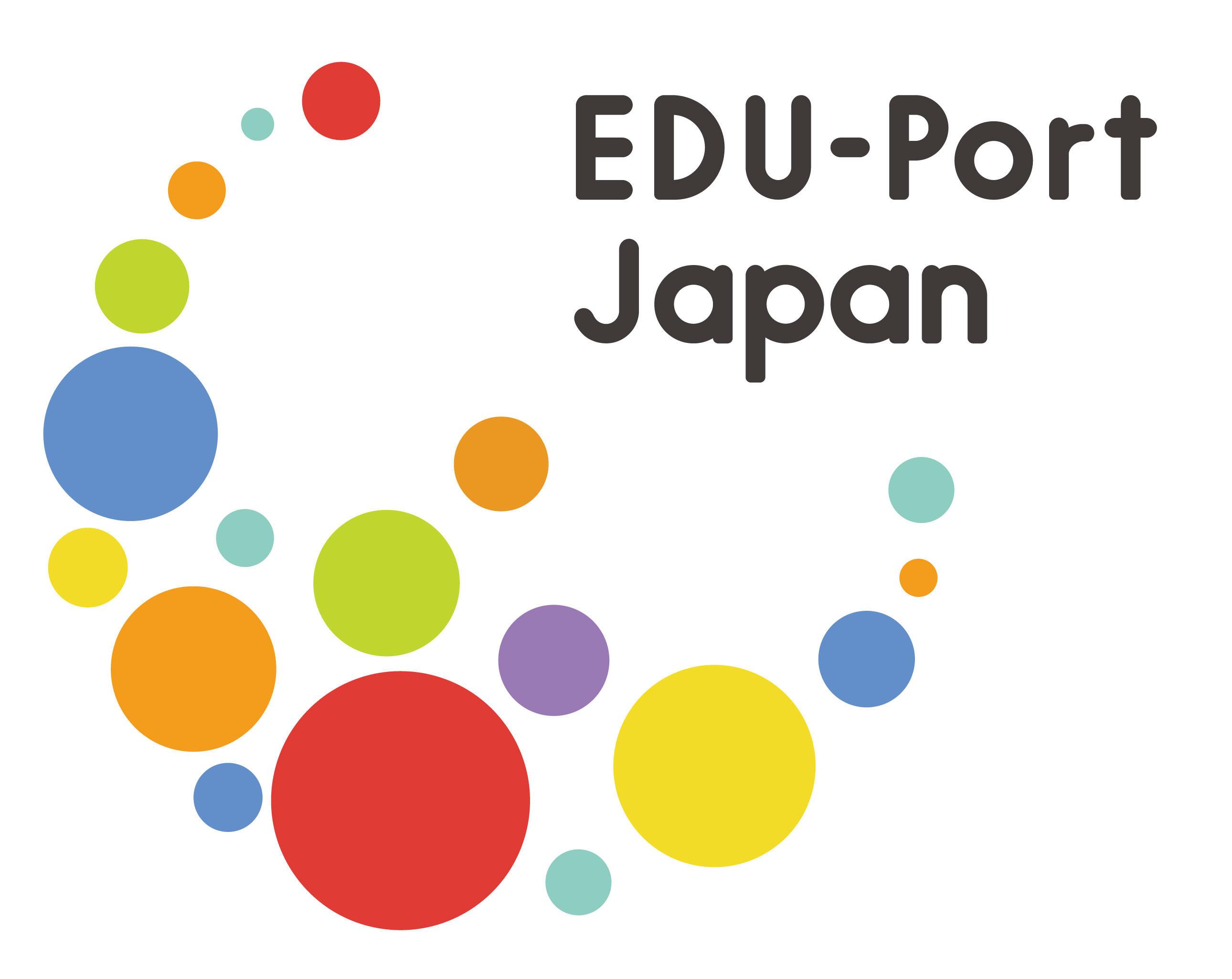 産学官連携グローバルPBLの取組が文部科学省「日本型教育の海外展開推進事業(EDU-Portニッポン)」に採択
