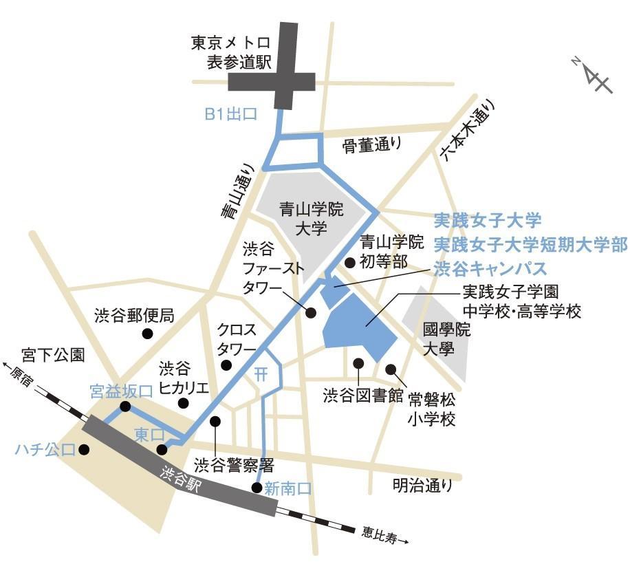 実践女子大学・実践女子大学短期大学部と京都市との事業連携・協力に関する協定締結のお知らせ ~ 京都創生の首都圏PR事業である「京あるきin東京」10年目、実践女子学園創立120周年という記念の年に協定を締結します ~