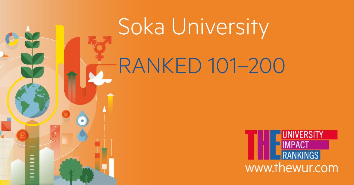 「THE University Impact Rankings 2019 」で創価大学が''101-200位''にランクイン -- 日本国内の大学では4位相当に