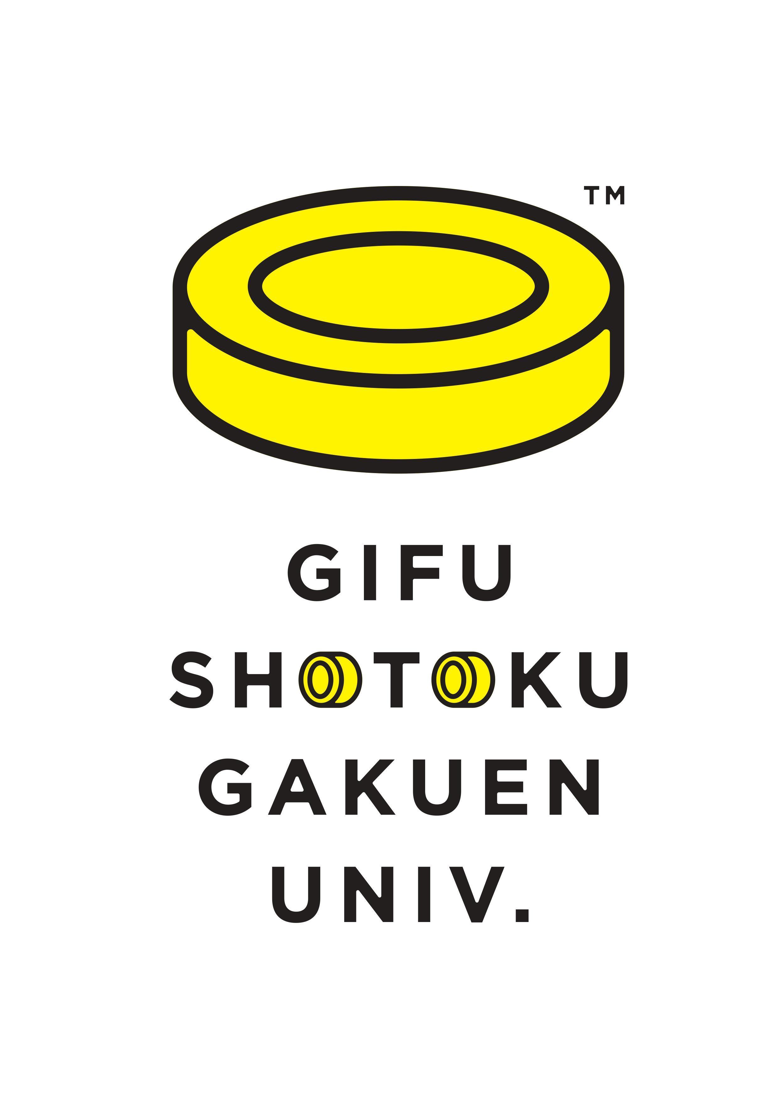 岐阜聖徳学園大学がコミュニケーションロゴを作成 -- 建学の精神「以和為貴」を親しみやすい形で表現