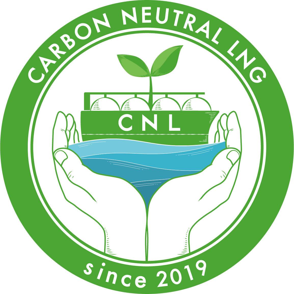 学校法人玉川学園が東京ガス株式会社ほか13社と共同でカーボンニュートラルLNGバイヤーズアライアンスを設立