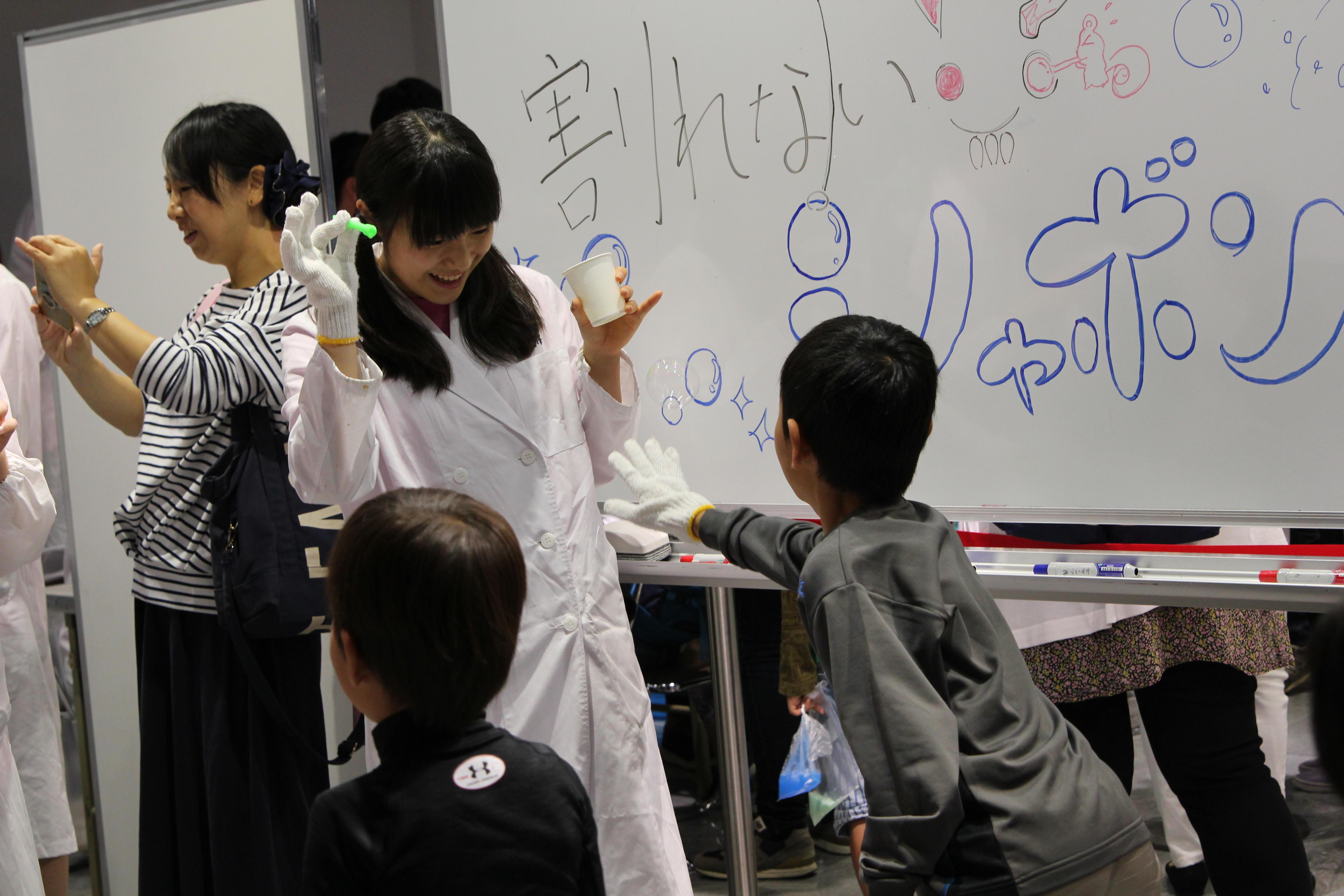 葛飾キャンパスにて開催 「みらい研究室~科学へのトビラ~」のご案内 ~理科大生による科学体験イベント~東京理科大学