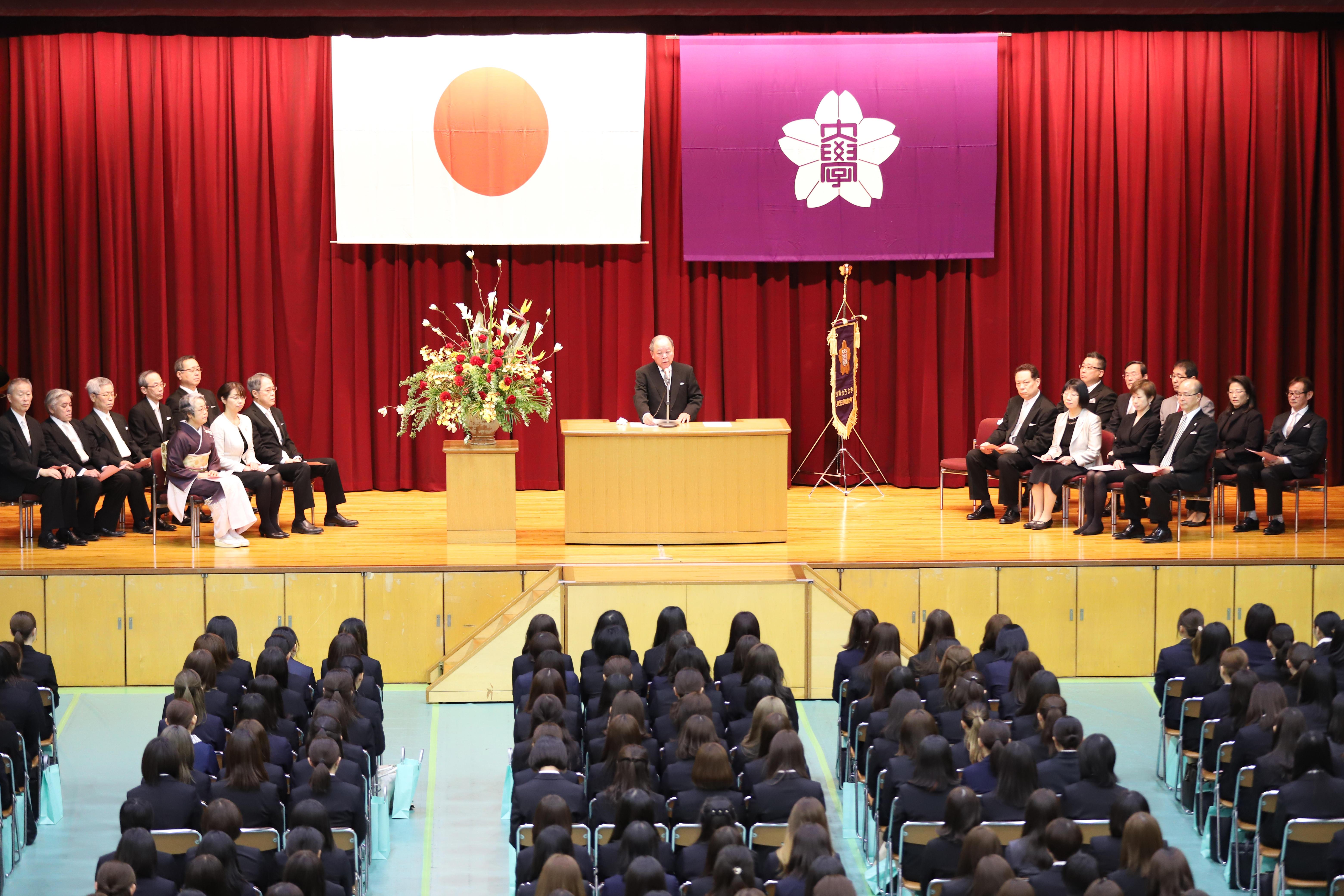 実践女子大学 日野・渋谷2キャンパスにて入学式挙行 -- 城島学長式辞 「創立120周年の年、本年4月より学生総合支援制度:J-TASを始動、オリンピック・パラリンピック参加支援」