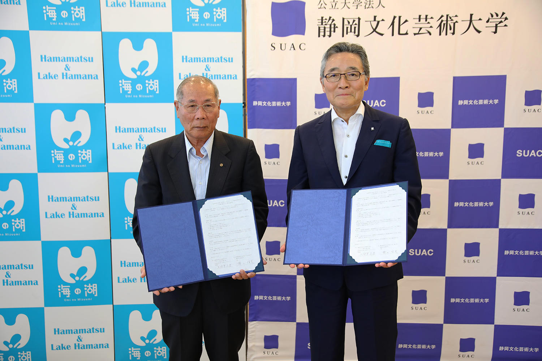 静岡文化芸術大学と公益財団法人浜松・浜名湖ツーリズムビューローが観光地域づくりに関する連携協定を締結