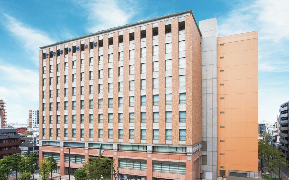 帝京平成大学がホーチミン市医科薬科大学と学術交流協定を締結 -- 理学療法分野での交流を促進