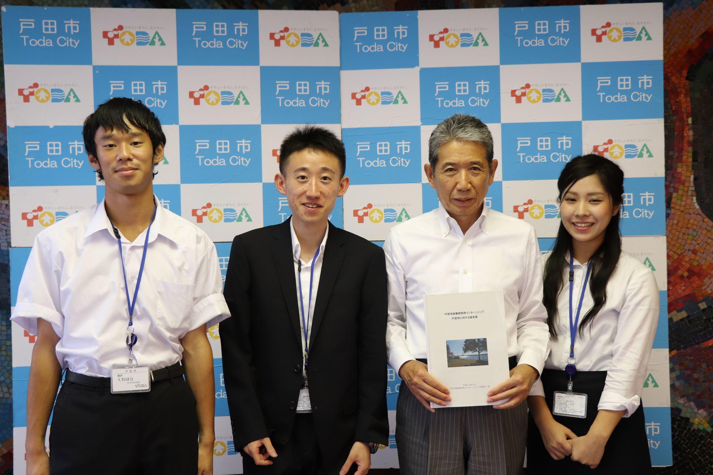 敬愛大学経済学科が埼玉県戸田市役所で「政策提言型インターンシップ」を実施 -- SNSを活用した地域活性化策が高評価