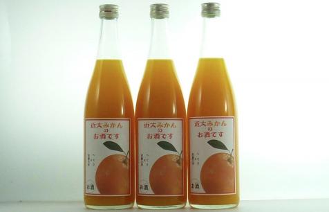 近畿大学附属農場産「近大みかん」を使用したリキュール 「近大みかんのお酒です」 4月1日(木)から限定販売