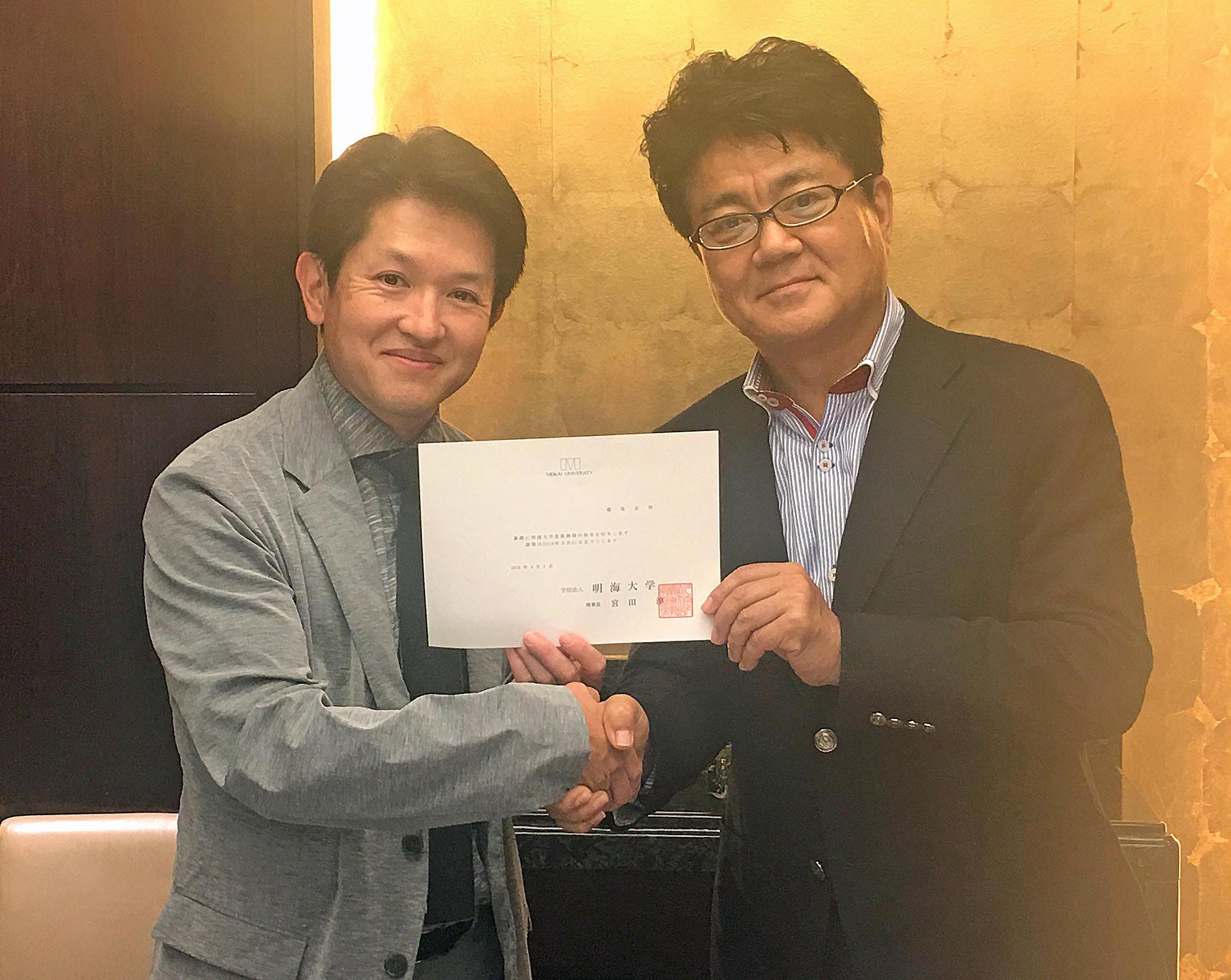 元NHKアナウンサー堀尾正明氏が明海大学の客員教授に就任