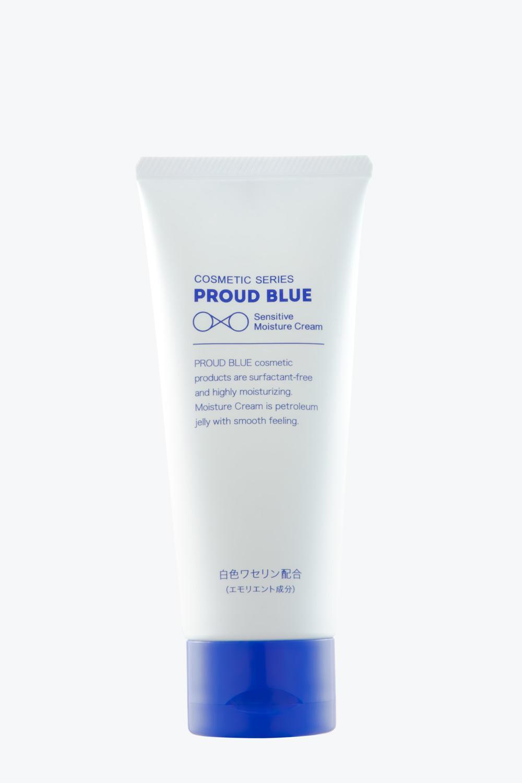 大学の研究力から誕生!!大学発、コスメティック新ブランド「PROUD BLUE」シリーズを発売!