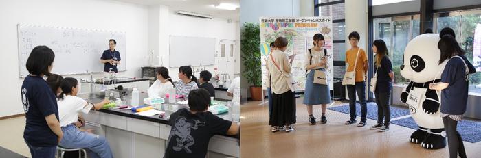 生物理工学部オープンキャンパスを開催 最先端の研究を紹介、入試に役立つ講演会も実施