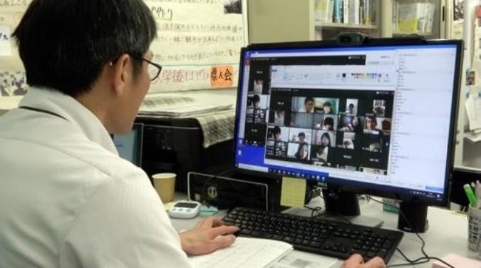 追手門学院大学が春学期の全授業をWEB活用型で実施中 -- オンライングループワークによる学習参加型の授業などを実施