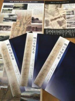 【京都産業大学】蘇る水辺の風景と水害の歴史、現代社会学部の学生が鴨川の過去と未来を繋ぐ冊子『鴨川を伝える』を制作!