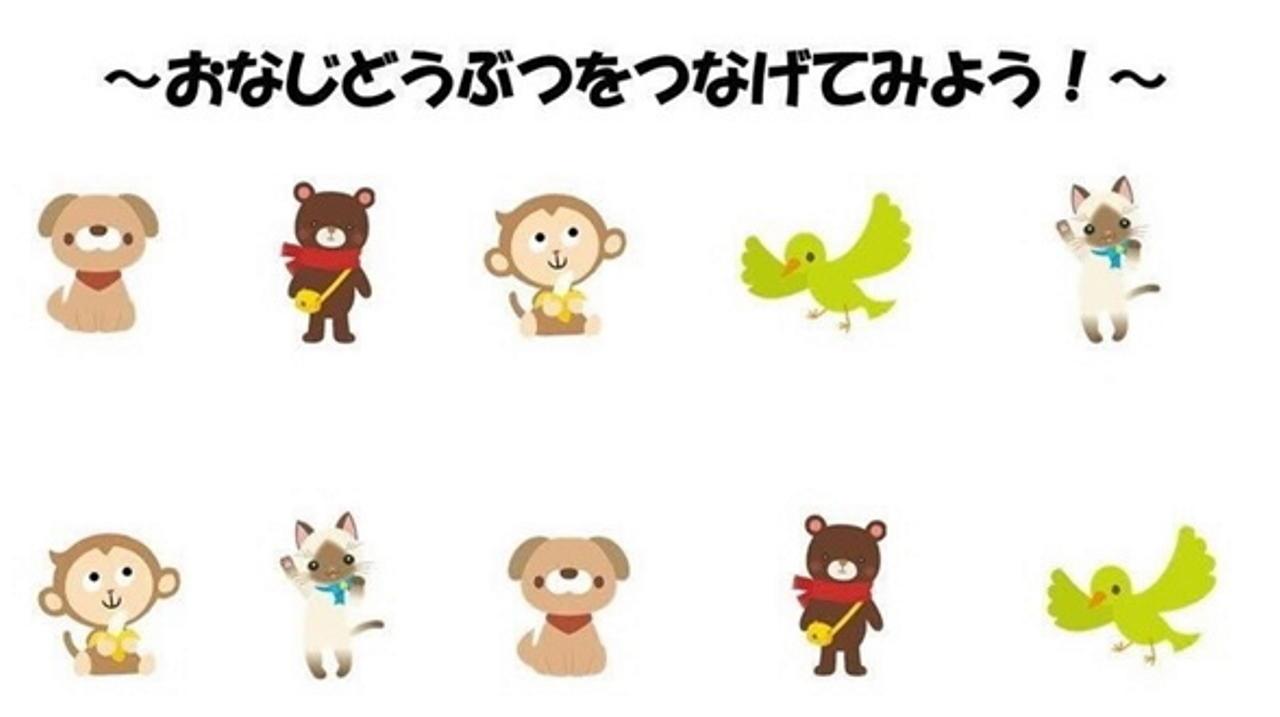 【京都産業大学】「新しい生活様式」を楽しみ、親子の絆を深めよう!現代社会学部濱野ゼミの学生が子ども向けオリジナルSNS教材を配信