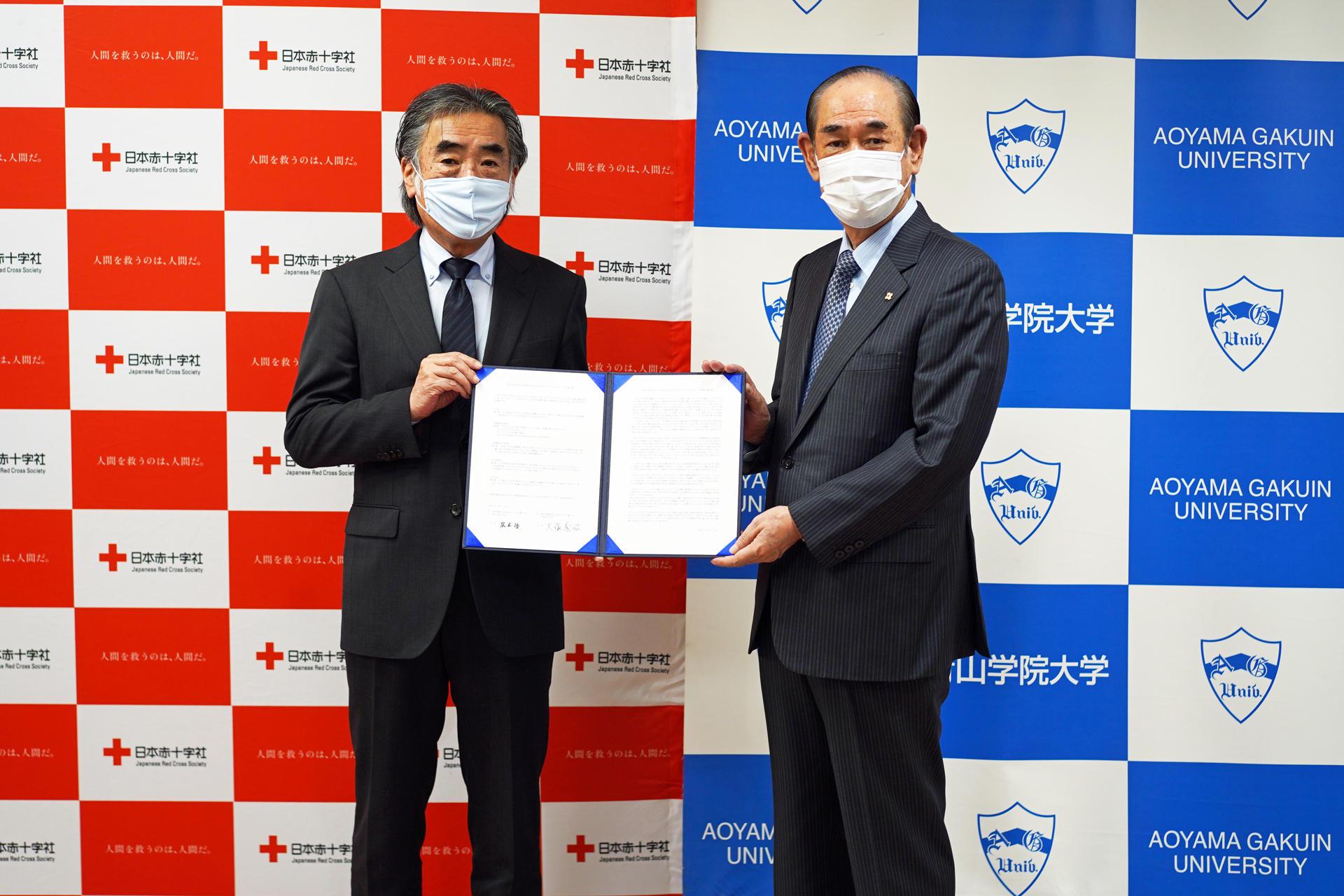 青山学院大学と日本赤十字社がボランティア・パートナーシップ協定を締結