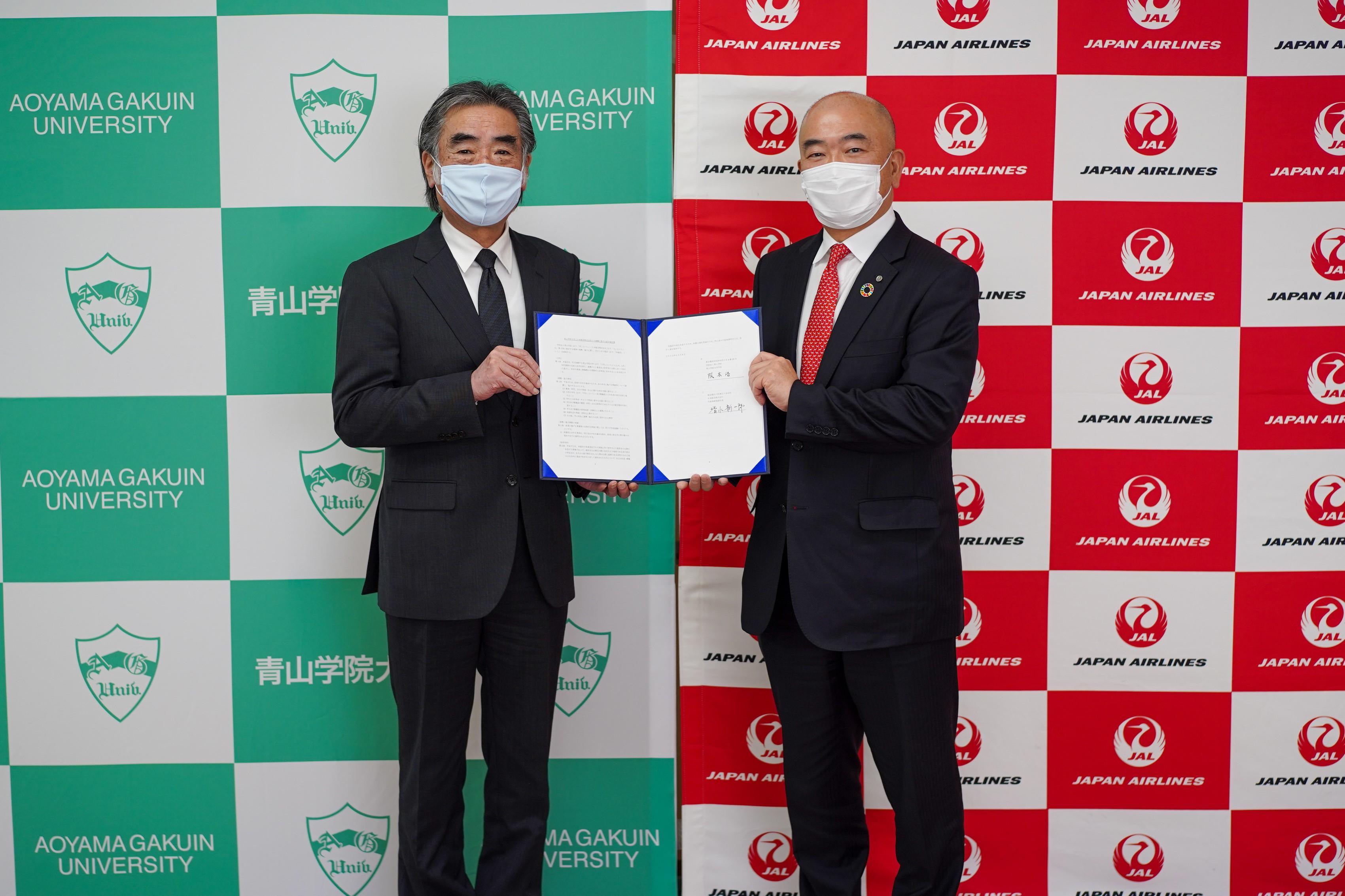 青山学院大学とJAL、連携協定を締結