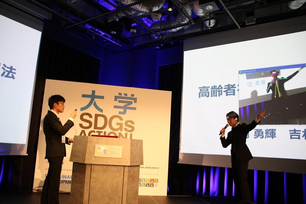 AIが雇用を創り出す!「大学SDGs ACTION! AWARDS 2020」で摂南大学がファイナリスト賞
