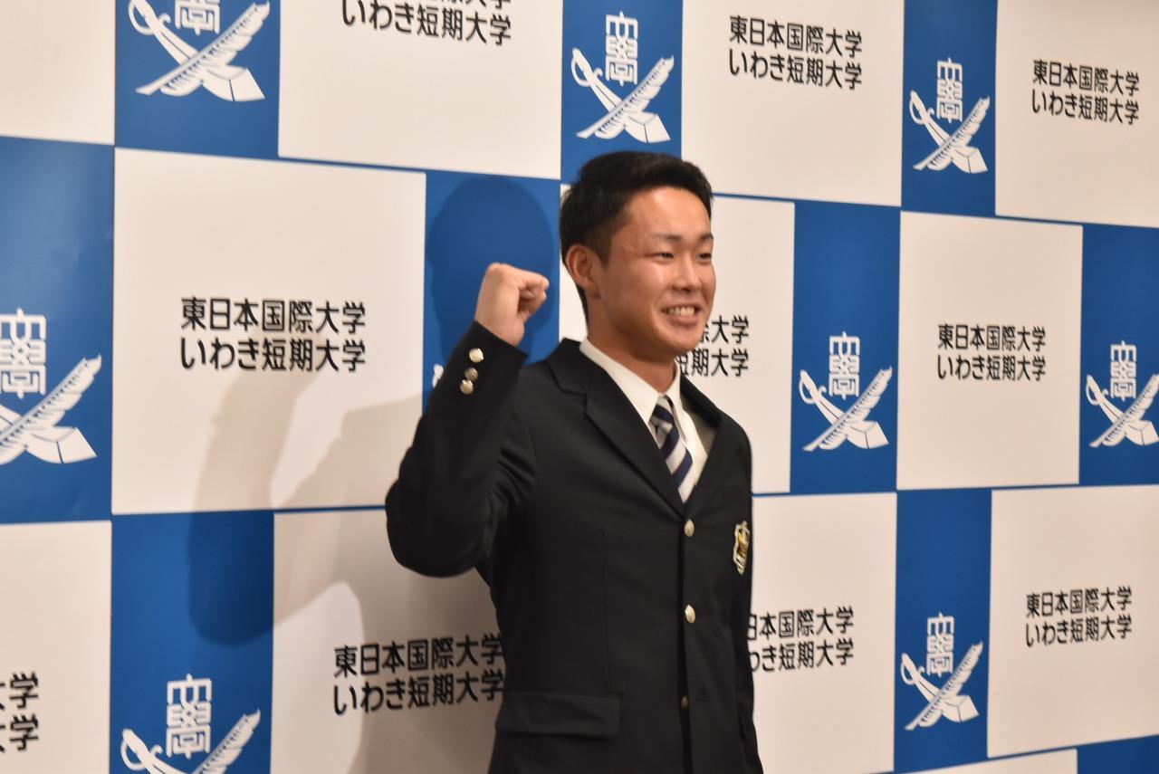 プロ野球ドラフト会議で西武ライオンズが粟津凱士投手を4位指名 -- 東日本国際大学初のプロ野球選手誕生へ