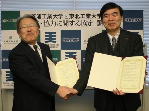 「東北工大」と「芝浦工大」が連携協定を締結~連携を促進し、工科系大学のプレゼンス向上へ~