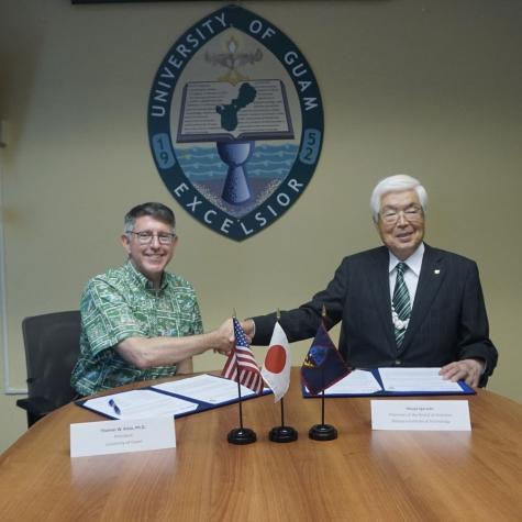 グアム大学(University of Guam)と学生交換・教育研究交流協定を締結 -- 芝浦工業大学
