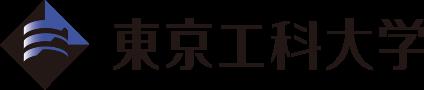 「先端化粧品科学シンポジウム -動物実験禁止の今、化粧品の安全性を考える-」開催のご案内 東京工科大学応用生物学部