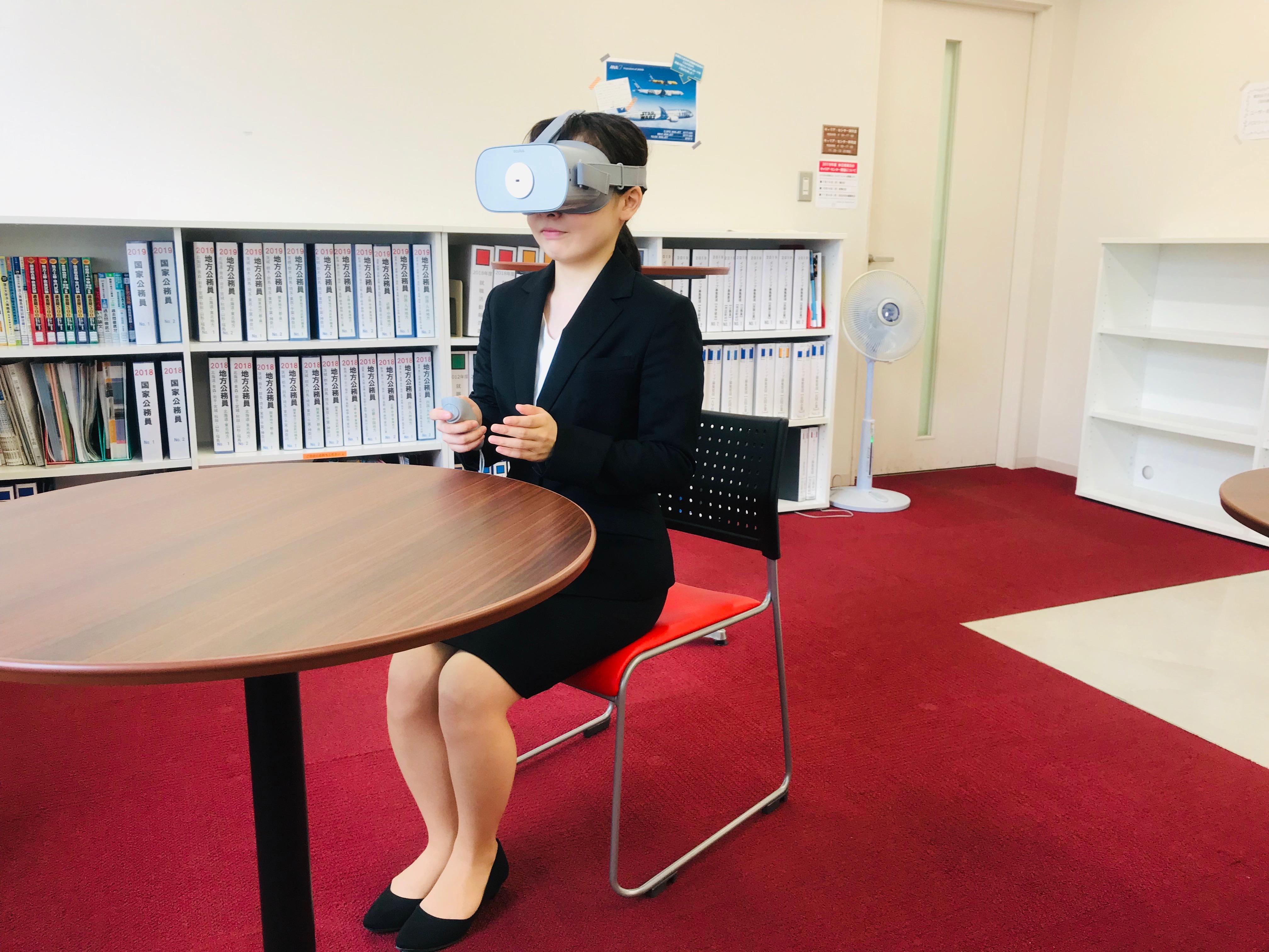 東京女子大学が就職活動支援にVRを活用した採用面接体験動画を導入 -- 大学の就職支援では日本初の試み