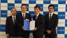 近畿大学と新潟県立海洋高等学校が高大連携協定を締結 アカムツ等の種苗生産研究を共同実施